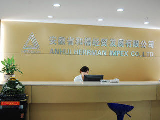 Anhui Herrman Impex Co.,Ltd